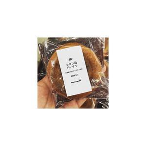 PREMIUMヨロン島ドーナツ 黒糖きなこ|yoron-hana