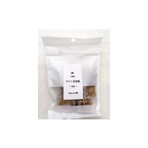 ヨロン島黒糖粗塩60g|yoron-hana