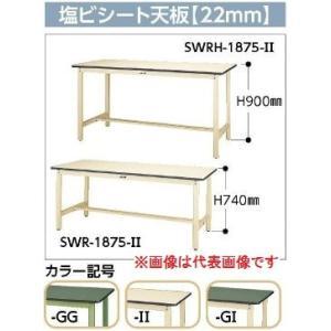 山金工業(ヤマキン・ヤマテック) SWR-1575-GI ワークテーブル300固定式 高さ740mm カラー:GI|yorozu-depo