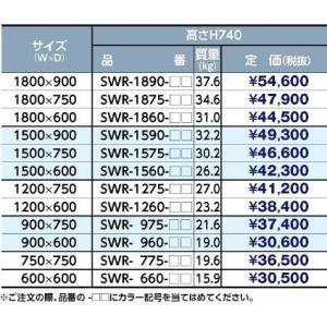 山金工業(ヤマキン・ヤマテック) SWR-1575-GI ワークテーブル300固定式 高さ740mm カラー:GI|yorozu-depo|02