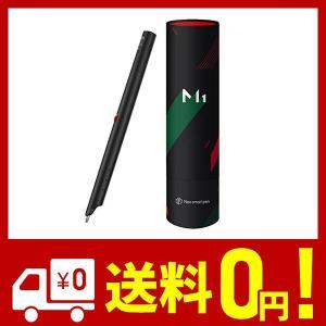 【正規品】Neo smartpen ネオスマートペンM1 for iOS and Android ブ...