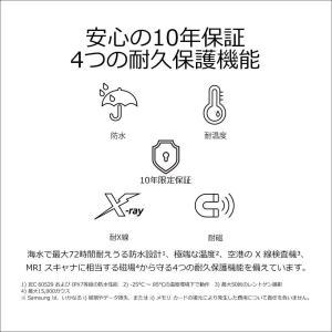 Samsung microSDカード128GB EVOPlus Class10 UHS-I対応 Ni...