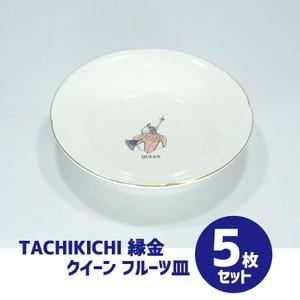 フルーツ皿 5枚セット 日本製 TACHIKICHI たち吉 縁金 クイーン アウトレットセール 送...