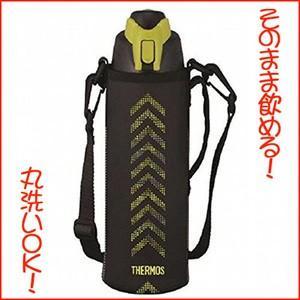 スポーツボトル 1.0L FEO-1003F BK-O 水筒 真空断熱 サーモス アウトレットセール 送料無料|yorozuh