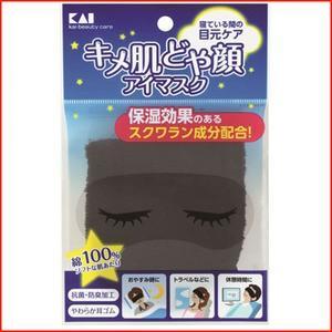 メール便送料無料 代引不可 キメ肌どや顔アイマスク KQ-1421 貝印|yorozuh