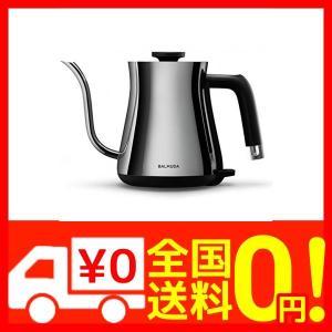 バルミューダ 電気ケトル BALMUDA The Pot K02A-CR(クローム)