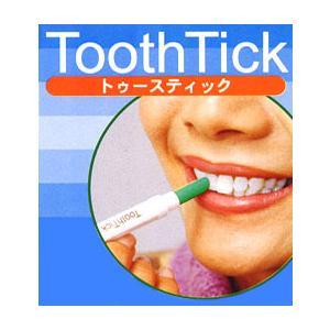 歯の消しゴム トゥースティック 代引き以外は送料無料で郵送|yorozuya-harumi
