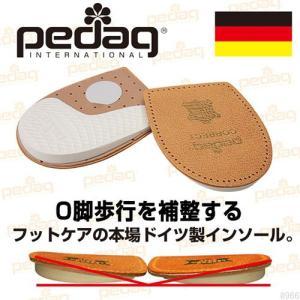 ペダックコレクト O脚を簡単に補整!|yorozuya-harumi