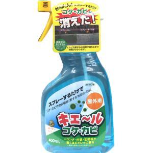 キエール コケ・カビ プレーするだけで水洗い不要 コケやカビを一発退治|yorozuya-harumi