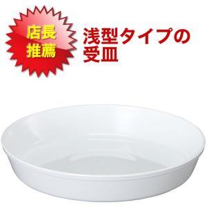 鉢皿サルーン1号 10枚セット|yorozuya-souko
