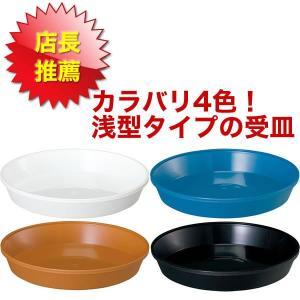 鉢皿サルーン4号 5枚セット|yorozuya-souko