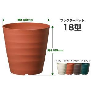 フレグラーポット 18型 お買い得5個セット/ポット・鉢|yorozuya-souko|03