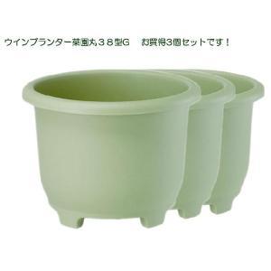 ウインプランター菜園丸38型G お買得3個セット/菜園プランター|yorozuya-souko