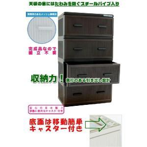 収納家具 メッシュチェスト プラスチック ワイド4段 ダークブラウン|yorozuya-souko|03