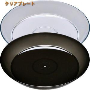 クリアプレート5号 5枚セット|yorozuya-souko