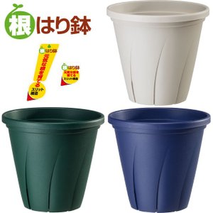 根はり鉢 7号 プラ鉢|yorozuya-souko