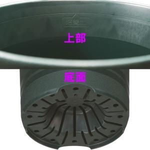 ローズガーデンポット30型/ポット・鉢|yorozuya-souko|04