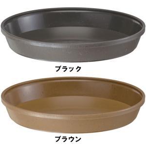 シャビープレート6号用受皿|yorozuya-souko