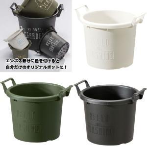 グロウコンテナ18型ポット鉢 yorozuya-souko