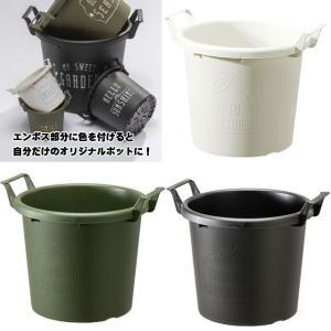 グロウコンテナ35型ポット鉢|yorozuya-souko