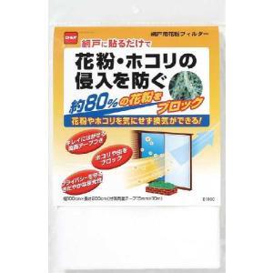 網戸用花粉フィルター|yorozuya-souko