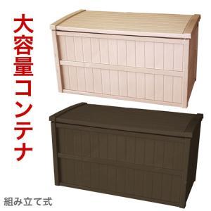組立式 収納庫