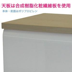 収納家具TWチェスト-563|yorozuya-souko|02