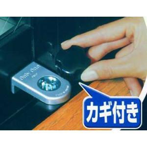 ウィンドロックZERO[3個セット]|yorozuya-souko|02