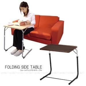 フォールディングサイドテーブル[FLS-1] yorozuya-souko
