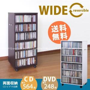 CDビデオ収納ワイド|yorozuya-souko