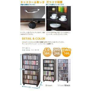 CDビデオ収納ワイド|yorozuya-souko|03