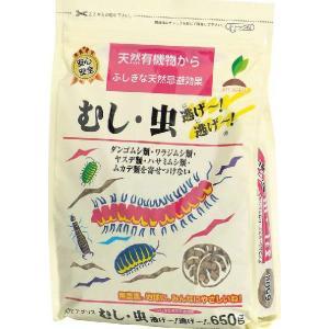 JOYアグリス むし・虫逃げー逃げー 650g|yorozuya-souko