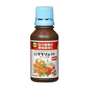 住友化学園芸 マラソン乳剤100mL|yorozuya-souko