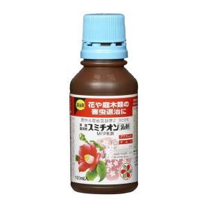住友化学園芸 スミチオン乳剤100mL|yorozuya-souko