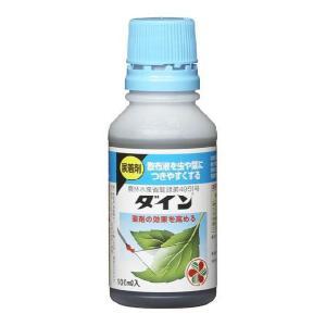 住友化学園芸 ダイン100mL|yorozuya-souko