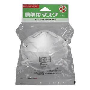 住友化学園芸 農薬用マスク1枚入|yorozuya-souko