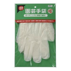 住友化学園芸 園芸手袋6枚入|yorozuya-souko