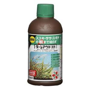 住友化学園芸 ターンアウト液剤300mL|yorozuya-souko