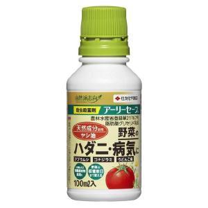 住友化学園芸 アーリーセーフ100mL|yorozuya-souko