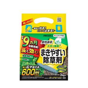 住友化学園芸 クサノンDX粒剤3kg|yorozuya-souko