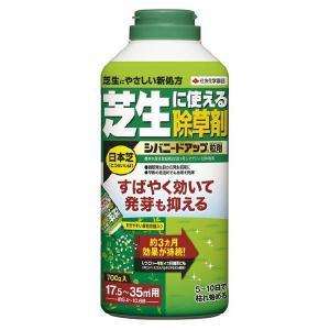 住友化学園芸 シバニードアップ粒剤700g|yorozuya-souko