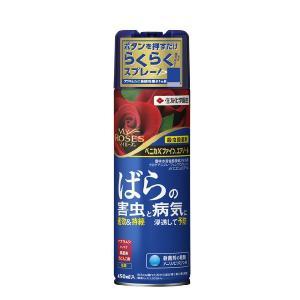住友化学園芸 ベニカXファインエアゾール450ml|yorozuya-souko