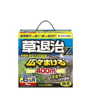 住友化学園芸 GF草退治Z粒剤3kg|yorozuya-souko