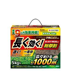 住友化学園芸 クサノンEX粒剤5Kg|yorozuya-souko