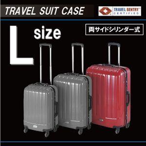 トラベルスーツケースL[TSA両サイドシリンダー]%OFF|yorozuya-souko