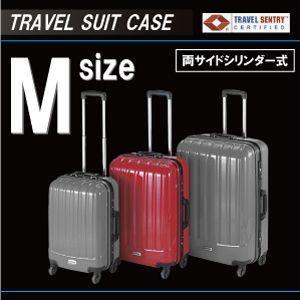 トラベルスーツケースM[TSA両サイドシリンダー]%OFF|yorozuya-souko