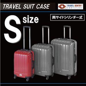 トラベルスーツケースS[TSA両サイドシリンダー]%OFF|yorozuya-souko