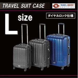 トラベルスーツケースL[TSAダイヤルロック]%OFF|yorozuya-souko