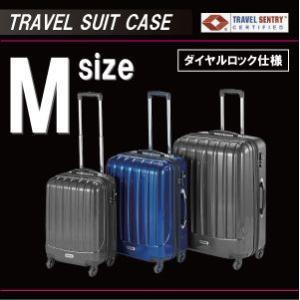 トラベルスーツケースM[TSAダイヤルロック]%OFF|yorozuya-souko