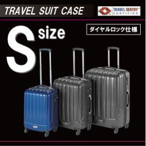 トラベルスーツケースS[TSAダイヤルロック]%OFF|yorozuya-souko